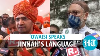 'Owaisi like Jinnah; voting for AIMIM a vote against India': Tejasvi Surya