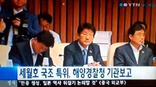 YTN World - YTN24 News (YTN24 뉴스) - 02/07/2014