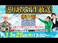 【ぽんぽこ24時間生放送】第5部〜11:00まで - YouTube
