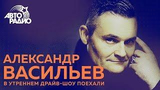 Александр Васильев: о том, что будет в моде в 2018 году