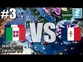BATTLE OF THE MEDITERRANEAN 3 Naval Germany Hearts Of Iron IV mp3