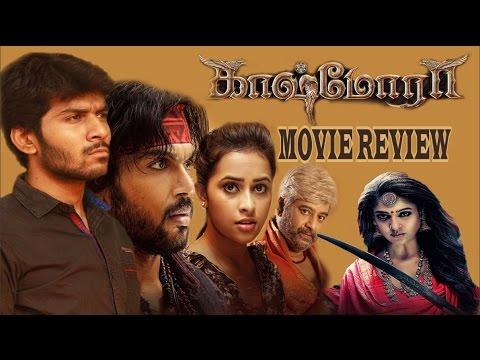 Kaashmora Aka Kashmora Tamil Movie Review...