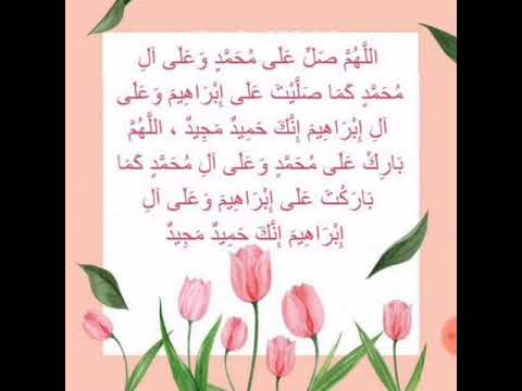 darod sharif