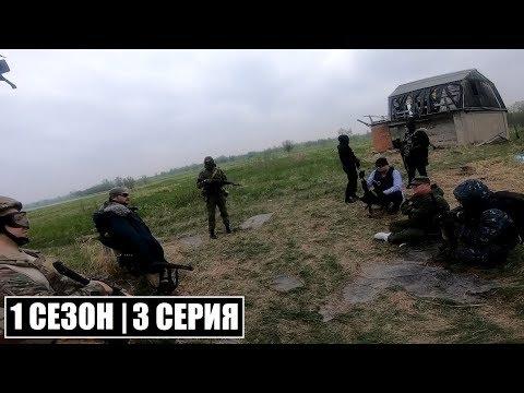ПОИСК ПУТИ | 1 СЕЗОН - 3 СЕРИЯ | Сталкерстрайк | STALKER - Малая Земля