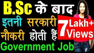 Government jobs after B.Sc|jobs after b.sc|career options after b.sc|what to do after b.sc.[ hindi]