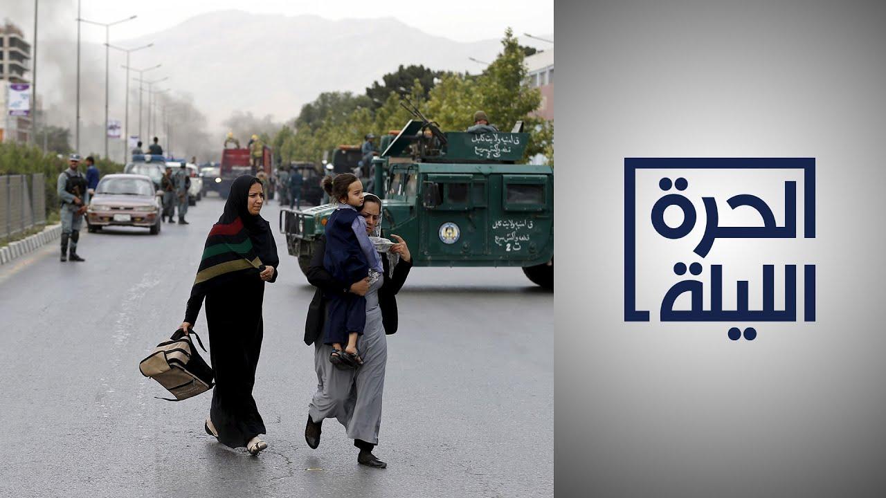 تحذير أميركي.. طالبان تهدد حقوق المرأة في أفغانستان  - 02:54-2021 / 6 / 21