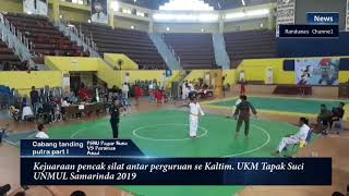 Kejuaraan Antar Perguruan se-Kaltim PSNU Pagar Nusa VS Persinas Asad #Part I