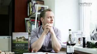 видео Игристое вино Пино Гриджио