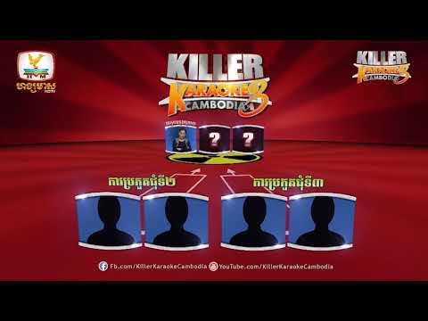 Killer Karaoke Cambodia Season 3 Week 11   Group 1 Result