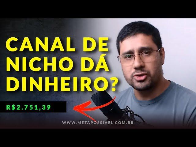 Como Ganhar Dinheiro DE VERDADE Com Canais de Nicho no Youtube [ FUNCIONA! ]