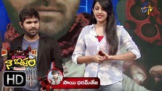 Anchor's Niharika & Pradeep Prank Call To Sai Dharam Tej & Rashmi - Naa Show Naa Ishtam - 5th Dec'15