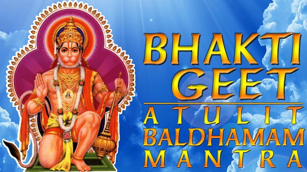 Download Mp3 Bhajans and Listen