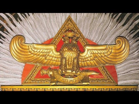 Esoteric Freemasonry: The 33rd Degree.