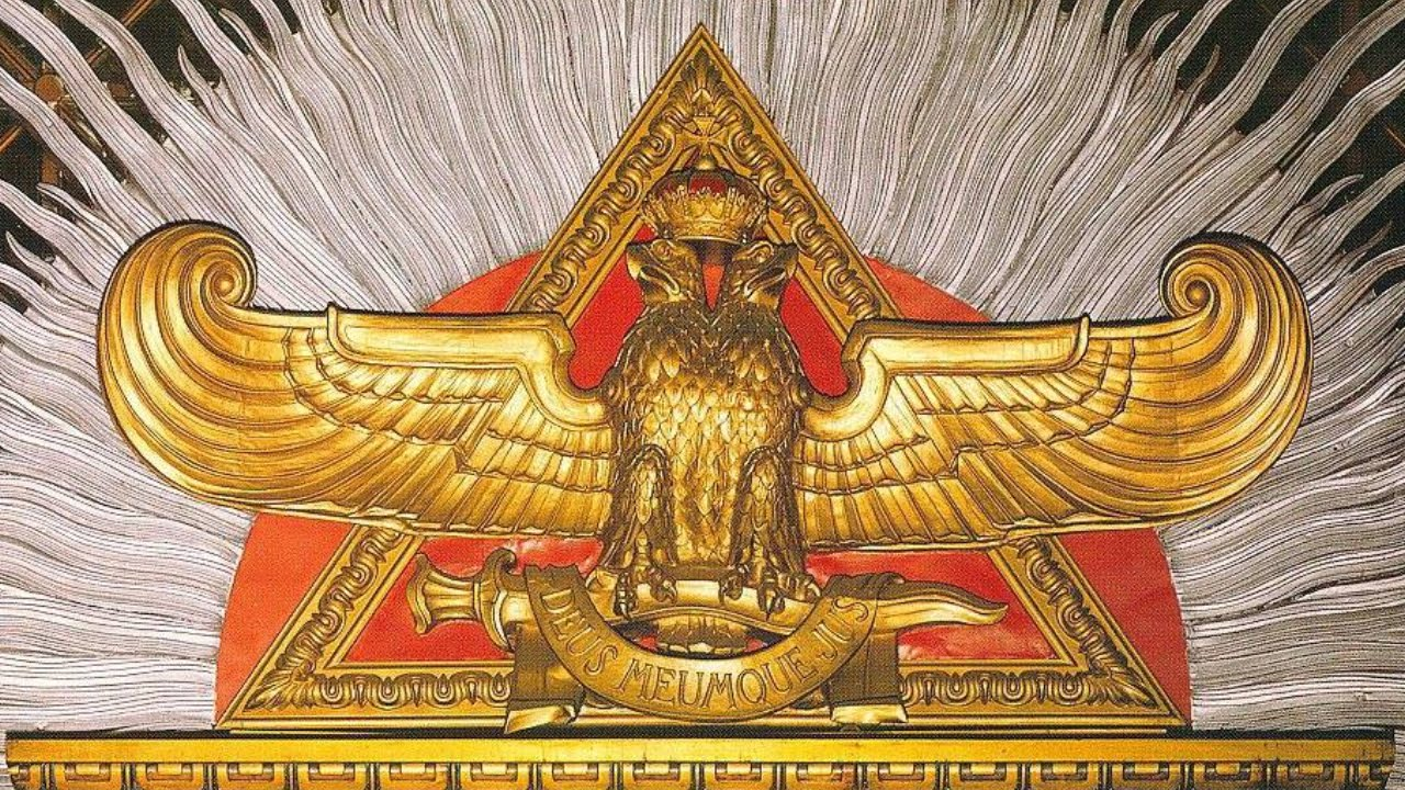 Esoteric Freemasonry: The 33rd Degree