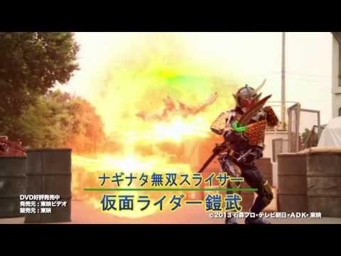 「仮面ライダー」の参照動画