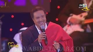 محمد عبده - يا مستجيب للداعي + لنا الله - مهرجان موازين الرباط 2014 - HD