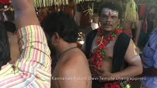Karimkutti Swami kalam pattu Kannanamkulam devi temple Chentrappinni Thrissur kerala