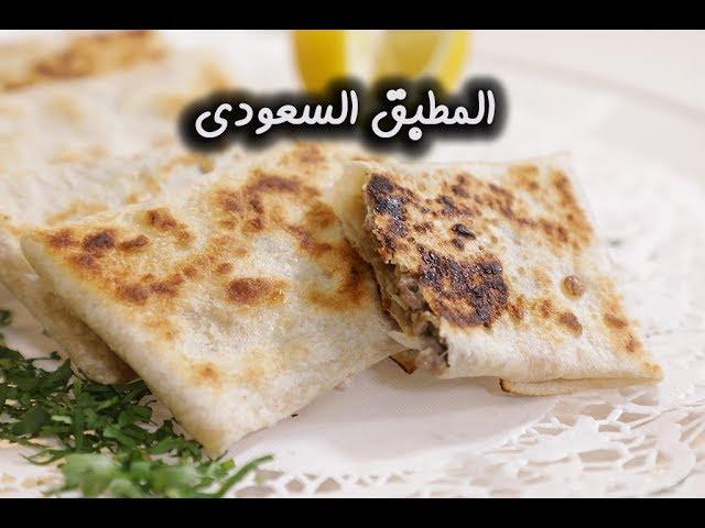 طريقة عمل المطبق السعودي سطور 13