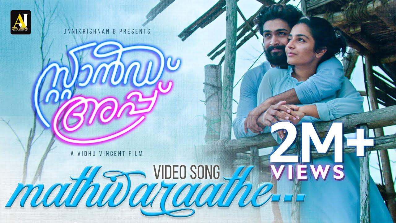 Download Mathivaraathe| Stand Up Film Song| Vidhu Vincent| Rajisha Vijayan| Venki| Anne Amie & Rithu| Varkey