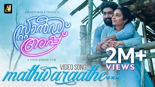 Mathivaraathe| Stand Up Film Song| Vidhu Vincent| Rajisha Vijayan| Venki| Anne Amie & Rithu| Varkey