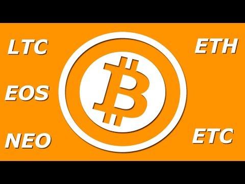 Обзор криптовалюты BITCOIN/LTC/EOS/ETH/NEO/ETC - [23/08/2019]