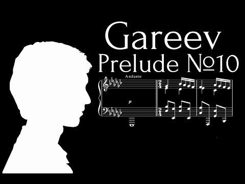 Gareev Artem - Prelude №10 (es-moll) ICO №47 Your Videos on VIRAL CHOP VIDEOS