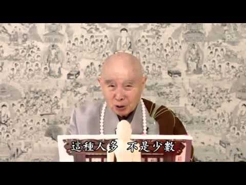 一句阿彌陀佛 業報身轉法身 - YouTube