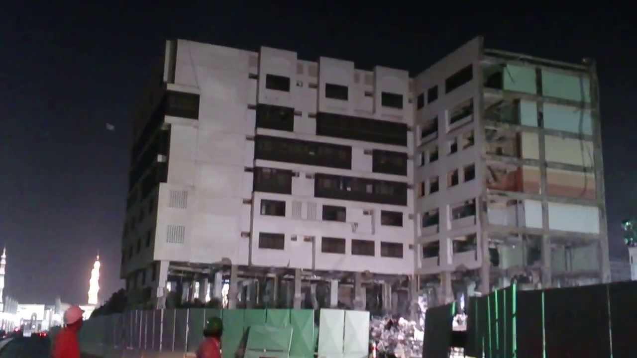 هدم مستشفى النساء والولادة القديم بالمدينة المنورة Youtube