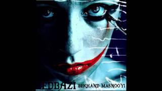 Zedbazi - Bekhand Masnooyi