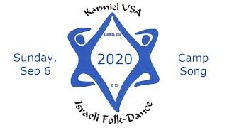 Karmiel USA 2020 - Sunday Camp Song