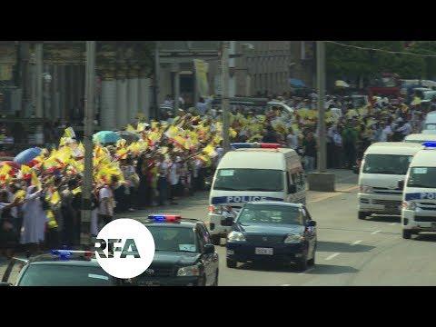 Pope Arrives in Myanmar on High-Stakes Visit | Radio Free Asia (RFA)