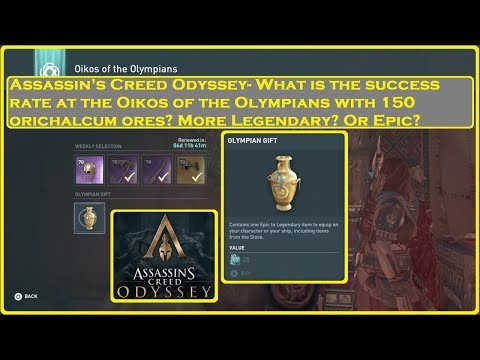 Assassin's Creed® Odyssey- Legendary Items Success Rate thumbnail