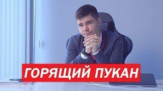 ЖАЛОБА ОТ АЯЗА ШАБУТДИНОВА\ЛАЙК ЦЕНТР
