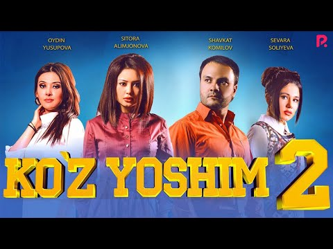 Ko'z yoshim 2 (o'zbek film) | Куз ёшим 2 (узбекфильм)