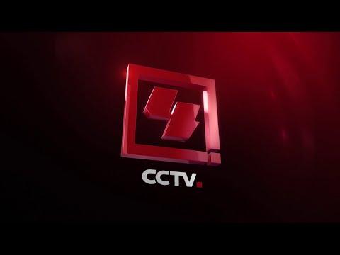 CCTV4 REBRAND 2016