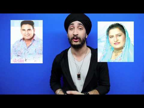 WTF Punjabi Music Industry?