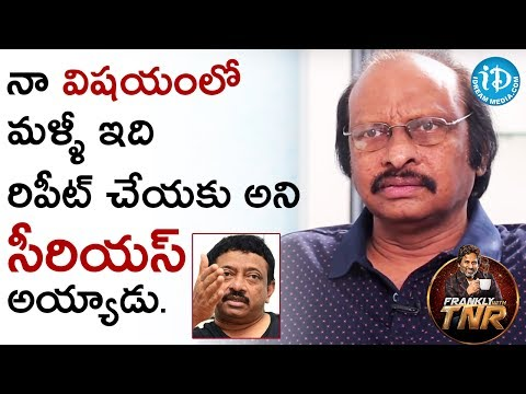 Siva Nageswara Rao Clarifies RGV's Comments || Frankly With TNR || Talking Movies With iDream