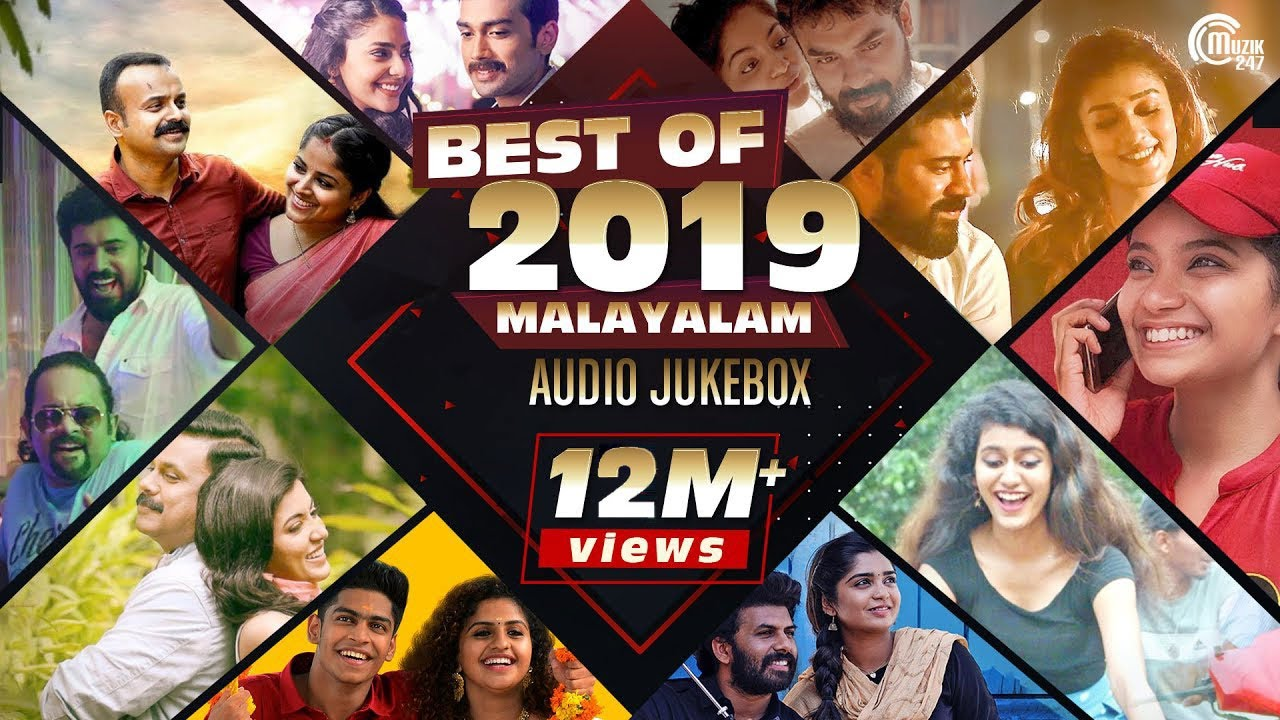 Download Best Of Malayalam Songs 2019| Best Of 2019| Best Malayalam Film Songs| Non-Stop Audio Songs Playlist