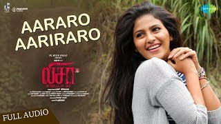 Aararo Aariraro Song | Audio | Lisaa 3D | Anjali | Santhosh Dhayanidhi | Bamba Bakya |Mani Amuthavan