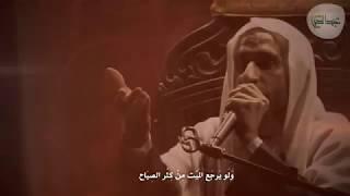 نعي لو يرجع الميت من كثر الصياح - الخطيب الحسيني عبدالحي آل قمبر