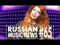 #65 10 НОВЫХ КЛИПОВ 2017 - Горячие музыкальные новинки недели