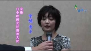 上海万博JAPAN WEEK認定事業」として6月12日から19日まで開催される『第...