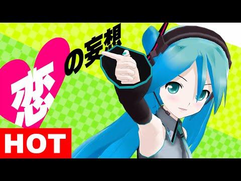 [Hatsune Miku Anime PV] Viva Happy feat. 初音ミク / Mitchie M