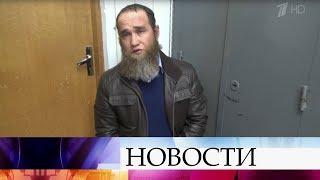 На Ставрополье задержаны двое бывших боевиков.