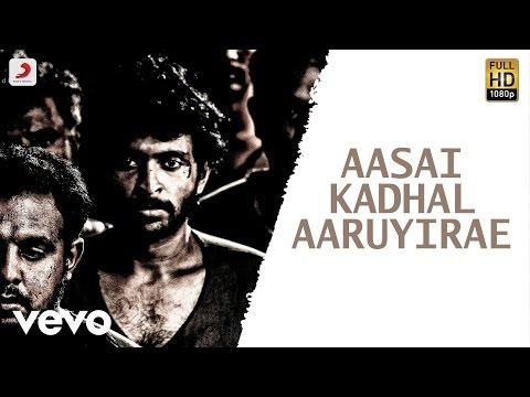 Wagah - Aasai Kadhal Aaruyirae Lyric | Vikram Prabhu, Ranya | D. Imman