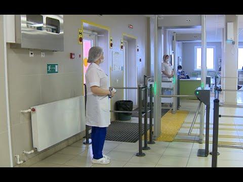 В Волгоградской области еще у 11 человек выявлен коронавирус