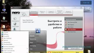 Nero WaveEditor and Nero Vision(Wave Editor - мощный редактор wave-файлов, имеющий встроенную функцию звукозаписи. Программа Wave Editor предназначен..., 2012-04-01T13:51:26.000Z)