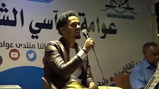 بقيت تمر بينا | الفنان محمد عادل | مراسي الشوق