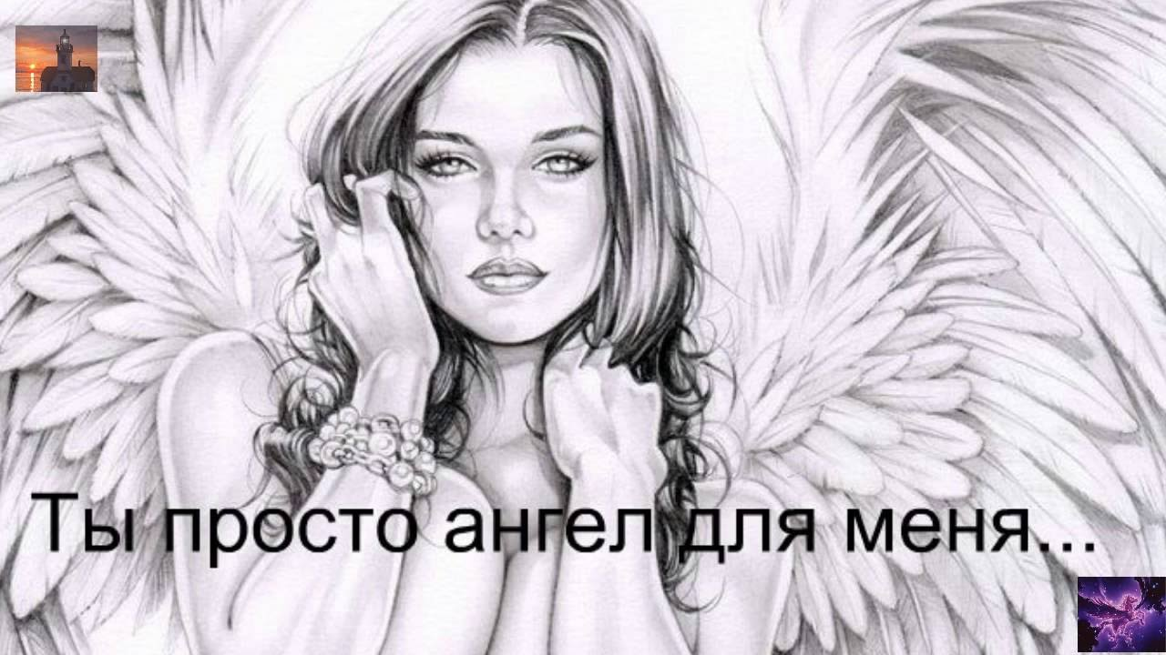 Днем работников, ты ангел картинки с надписями