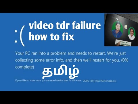 How to fix VIDEO_TDR_FAILURE (igdkmd64.sys) / video tdr failure atikmpag.sys windows 10  in tamil